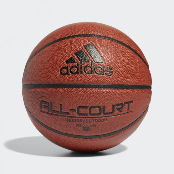 balon de baloncesto all court 2 0 negro gl3946 01 standard