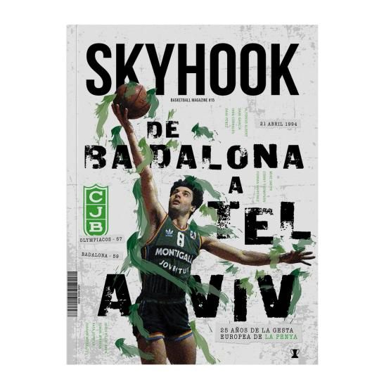 skyhook15 v2